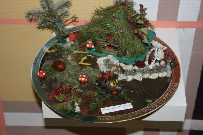 Детский сад золотая рыбка краснообск - 01